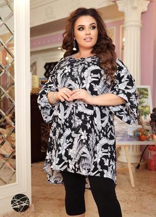 Размеры от 48 до 66!! костюм из свободной блузы и леггинсов-капри черный2 фото