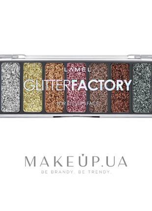 Палетка lamel glitter factory tone 1