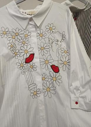 Рубашка большого размера р. 56-623 фото