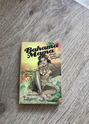 Бронзер the balm bahamamama
