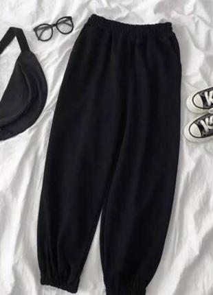 Джогери / спортивні штани / спортивные штаны
