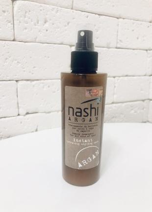 Несмываемая маска для волос nashi argan