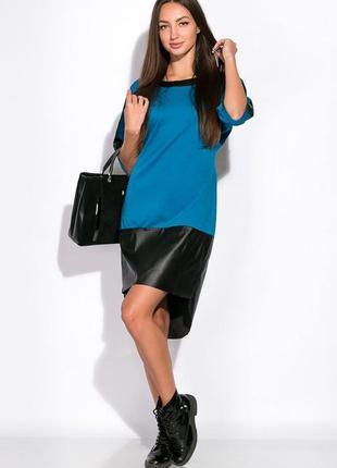Синее платье со вставками из эко-кожи