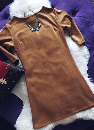 Стильное замшевое  платье трапеция трендового осеннего оттенка
