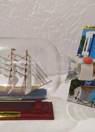 Сувенир парусник корабль в бутылке