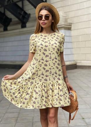 Платье в цветочек желтое
