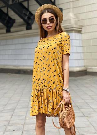 Платье в цветочек горчица