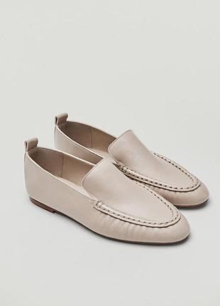 Неймовірне взуття балетки від massimo dutti 💔