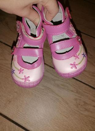 Красивые туфельки,туфли