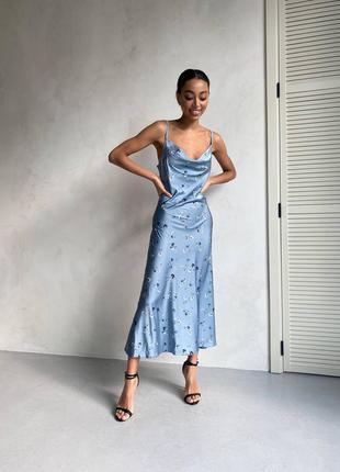 Шелковое нарядное платье комбинация на бретелях длины миди
