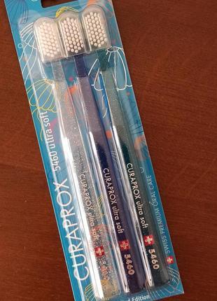 Зубні щітки curaprox 5460 ultra soft. зубные щетки