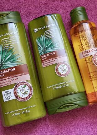 Набор для волос питание и восстановление ив роше шампунь/бальзам/масло yves rocher
