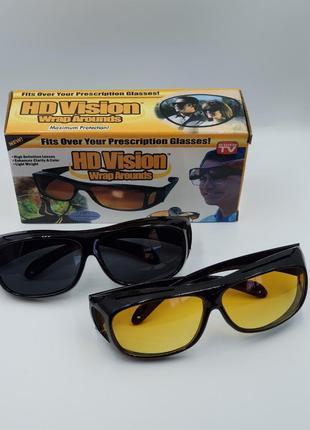 Антибликовые и солнцезащитные очки для водителей hd vision комплект (2 пары: день - ночь)