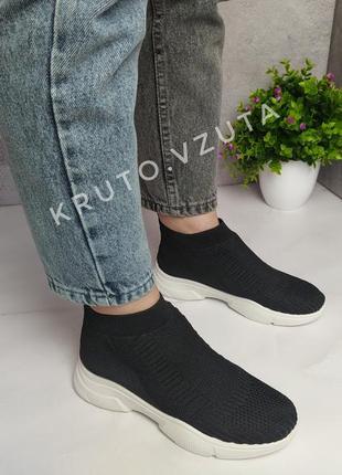 Удобные чёрные женские текстильные кроссовки-чулок