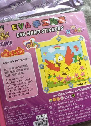 Набор для детского творчества аппликация птичка  фоамиран на клеевой основе, поделка