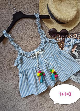 Шикарный полосатый топ с рюшами/блузка/блуза/кофточка