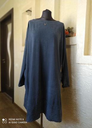 Платье миди свободный крой 10 days
