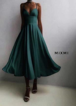 Изысканное платье4 фото