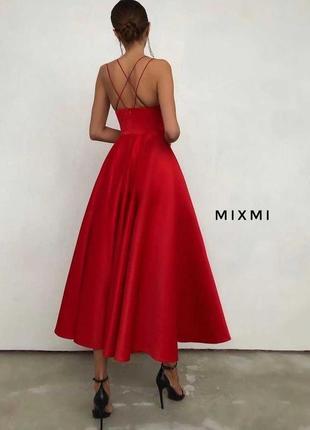 Изысканное платье5 фото