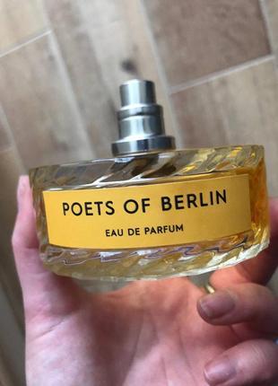 Оригинал! vilhelm parfumerie poets of berlin 100мл  мои