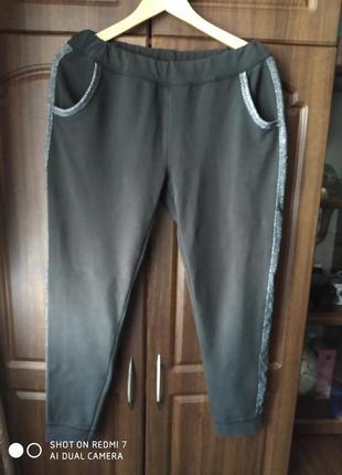 Спортивные брюки,штаны