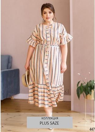 Яркое льняное платье батал в ассортименте, р. 52-66, беспл. доставка2 фото