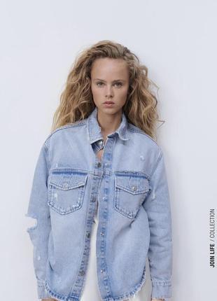 Джинсовая рубашка джинсовка zara есть размеры