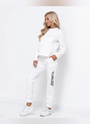 Спортивный костюм,женский костюм,белый костюм,прогулочный костюм1 фото