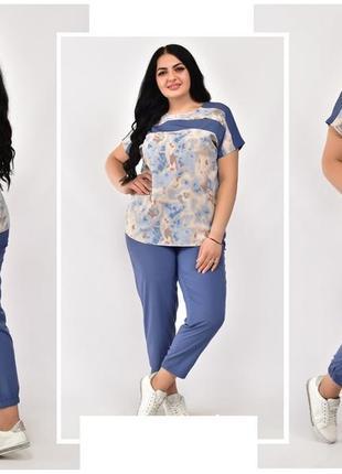Женский костюм капри + блуза разводы от 48 до 66 ( можно по отдельности) синий