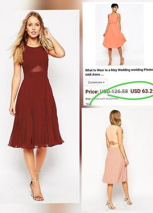 Роскошное фирменное неоновое платье миди плиссе с открытой спинкой супер качество!!! asos
