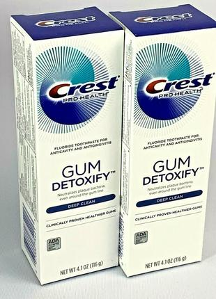Зубная паста от гингивита crest gum detoxify deep clean fluoride toothpaste