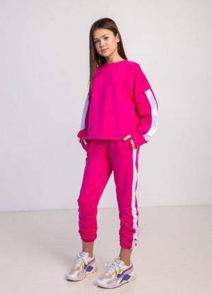 Яркий спортивный костюм для девочек рост 134-164 см