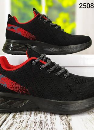 Женские кроссовки текстильные на шнурках черные с красным