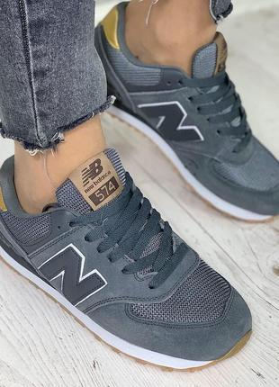 Кроссовки серые натуральная замша
