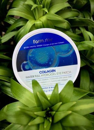 Патчи для глаз collagen water full hydrogel eye patch