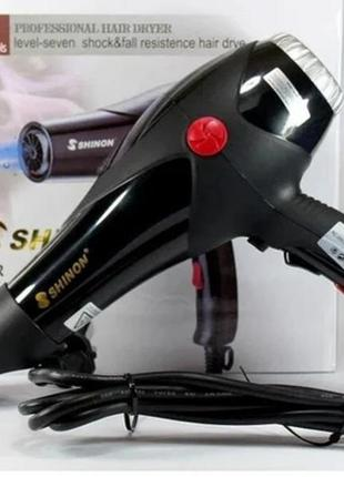 Фен для укладки и сушки волос с концентратором fashion shinon mod-8103 1500w