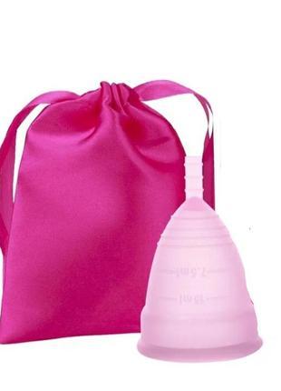Женская менструальная чаша, удобная многоразовая силиконовая чаша для женской гигиены