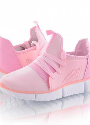 Кросівки 🧁