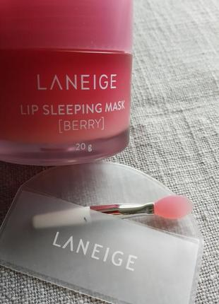 Ночная маска для губ laneige лесные ягоды, 20 грамм1 фото