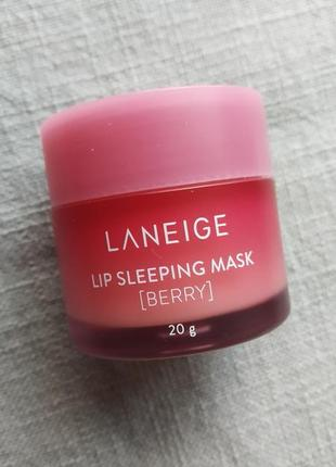 Ночная маска для губ laneige лесные ягоды, 20 грамм6 фото