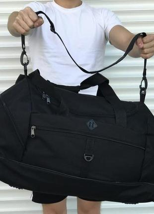 Спортивная дорожная туристическая сумка хорошего качества