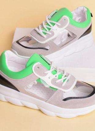Кросівки 🌱