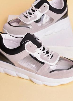 Кросівки 🔥