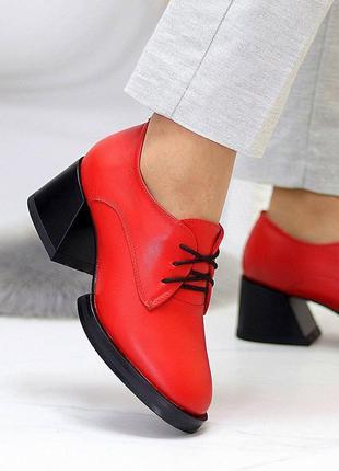 36-40 рр туфли, ботинки, ботильоны красные натуральная кожа