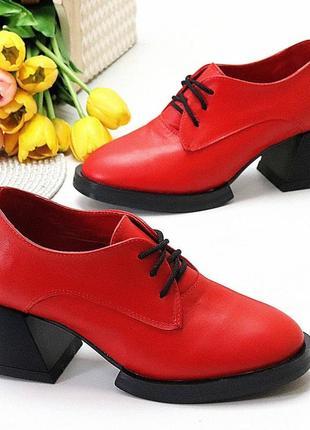 36-40 рр туфли, ботинки, ботильоны красные натуральная кожа2 фото
