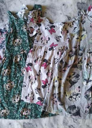 Лот платьев платье