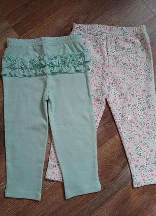 Новые наборы штанишки-брючки на 6-12 месяцев