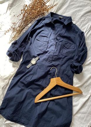 Синее платье- рубашка jennyfer