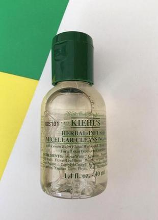 Мицелярная вода с травами от kiehl's 40 ml