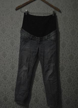 Укороченные джинсы для беременных